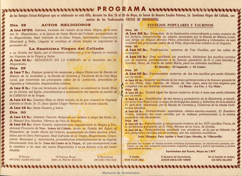 Programación Fiestas 1977