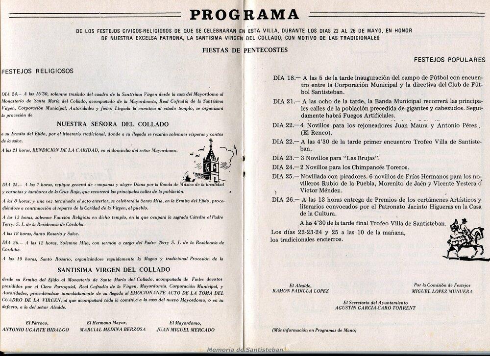 Programación Fiestas 1980