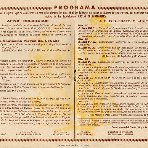 programa_pascuamayo_1977_01.jpg