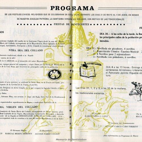 programa_pascuamayo_1979_01.jpg
