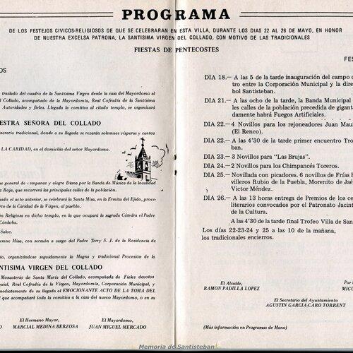 programa_pascuamayo_1980_01.jpg