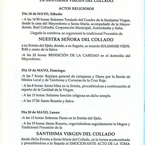 programa_pascuamayo_1991_01.jpg